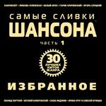 Ирина Круг feat. Алексей Брянцев - Привет, малыш