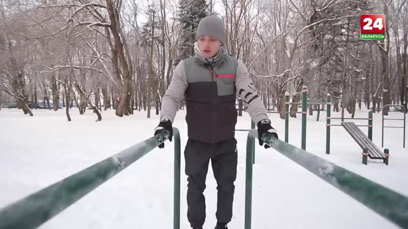 Как монстр воркаута Максим Трухоновец совмещает тренировки и работу в IT