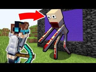 САМЫЕ ЖУТКИЕ И СТРАШНЫЕ МОБЫ В МАИНКРАФТ! Обзор мода SCP Minecraft