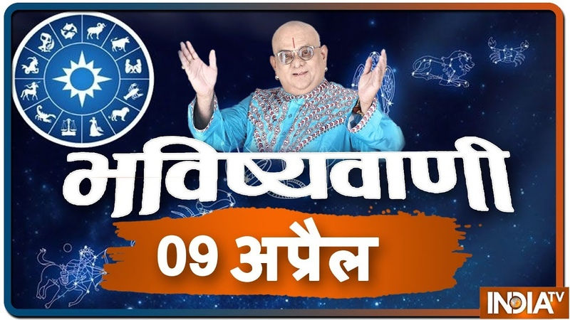 Todays Horoscope, Daily Astrology, Zodiac Sign for Tuesday, April 9, 2019