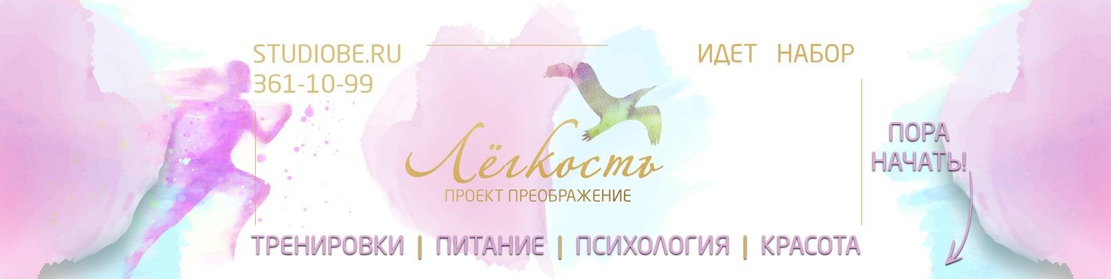 Проект По Похудению В Екатеринбурге.