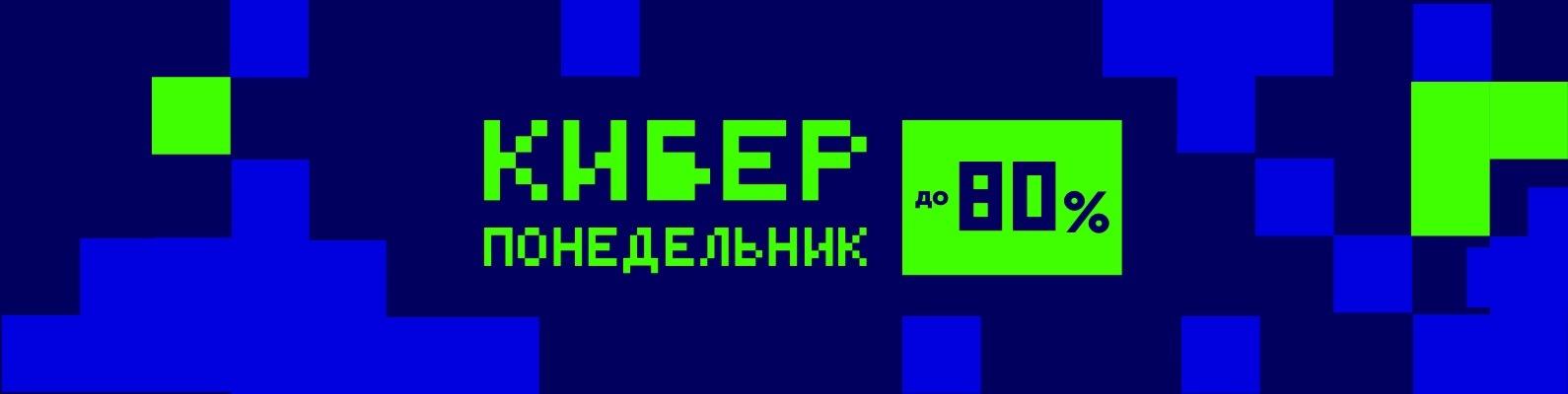 15dada0dee0d OZON.ru   ВКонтакте