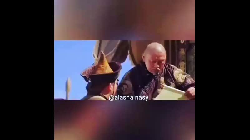 Казактын улан байтак жерин коргап калган батыр бабаларымыз