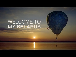 Маша Жилина Welcome to my Belarus (Official Video)