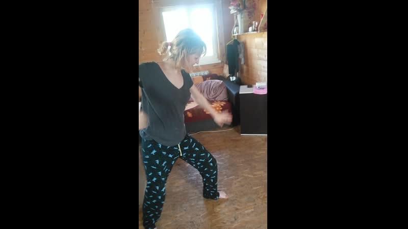Сестра с тобой всё хорошо или элементы кунфу в танце