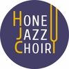 Honey Jazz Choir п/р Людмилы Ханиной