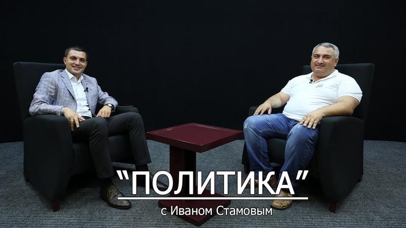 Иван Стамов о выборах башкана, кавказском темпераменте и том, за что стал больше любить Чадыр-Лунгу