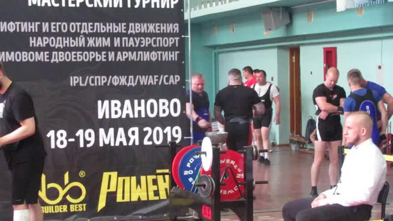 Иваново - Вознесенск. 205 в сотке