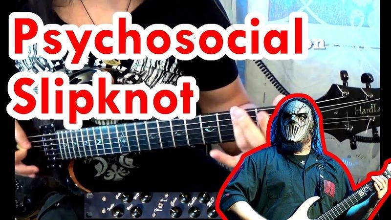 Psychosocial Slipknot на российском ламповом предусилителе SLLD