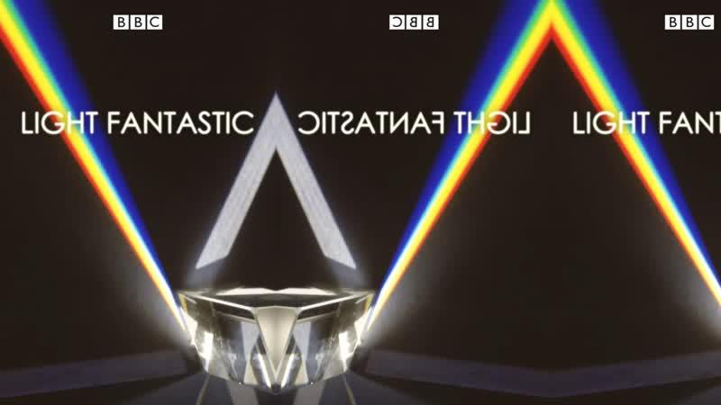 BBC Что такое свет 04 серия BBC Light Fantastic 2004 Перевод ДиоНиК