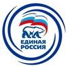 Edinaya-Rossia Solnechnogorsk