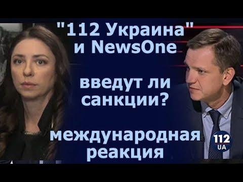 Юрий Павленко и Олеся Яхно в Вечернем прайме на 112, 04.10.2018