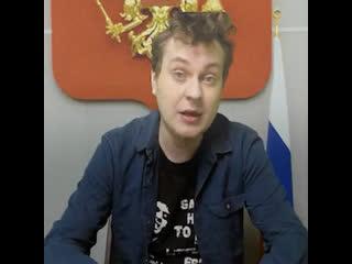 Хованский дал нам первое интервью в обновленном статусе  помощника депутата Госдумы.