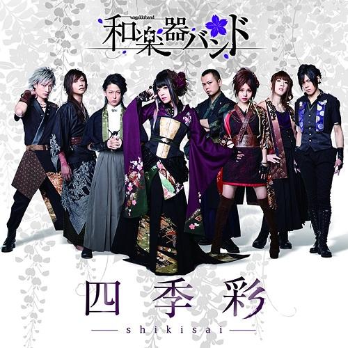 Wagakki Band - Shikisai
