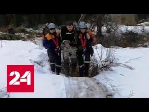 Тувинские врачи и спасатели эвакуировали из тайги тяжелобольного геодезиста Россия 24