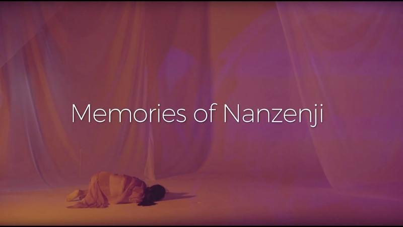 Mark de Clive Lowe Memories of Nanzenji featuring Alice Amano