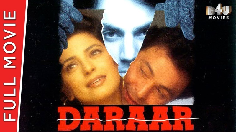 Daraar Full Hindi Movie Rishi Kapoor  Juhi Chawla  Arbaaz Khan Full Movie HD 1080p