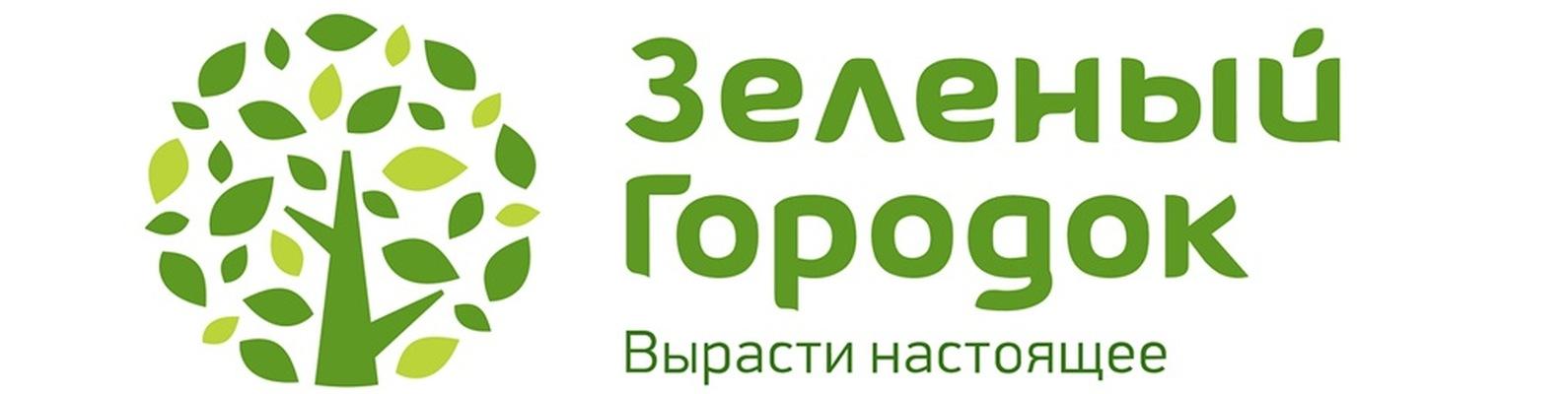 Зеленый Городок Интернет Магазин