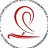 Оренбургский центр профилактики и борьбы со СПИД