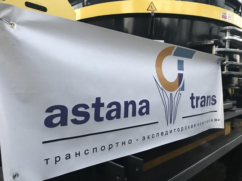 Адрес транспортной компании Алматы