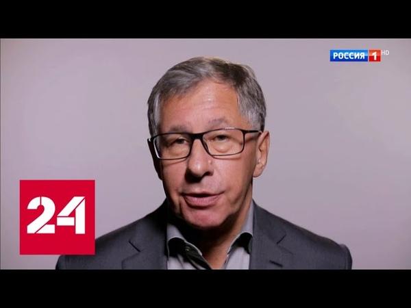 Пётр Авен - о письме к Путину и тратах на демократию. Действующие лица с Наилей Аскер-заде