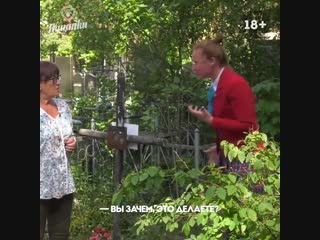 Пацанки 3 сезон 9 Выпуск  Истерика Гороховой