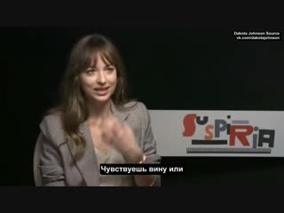 Интервью Дакоты в рамках промоушена Суспирии русские субтитры
