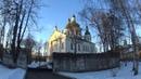 Прогулки по Киеву Кирилловская церковь церковь Святых Кирилла и Афанасия Александрийских