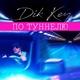 Dik Key - По туннелю