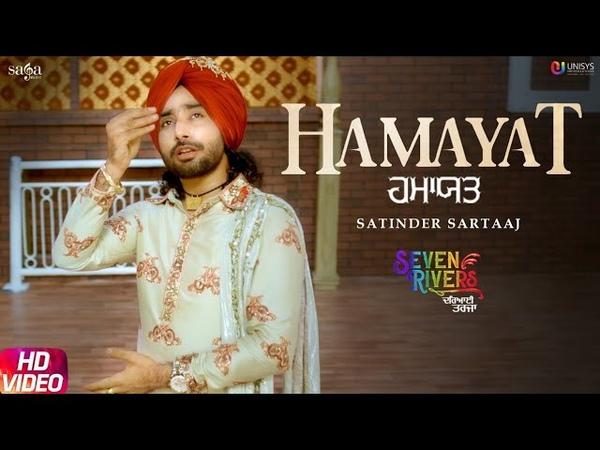 Satinder Sartaaj - Hamayat (The Help) | Seven Rivers | Beat Minister | New Punjabi Songs 2019