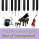 Instrumental All Stars - You're Beautiful