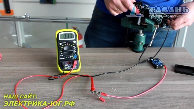 Яркий налобный фонарик Uniel S HL014C