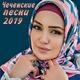 Мадина Узбаева - Позови