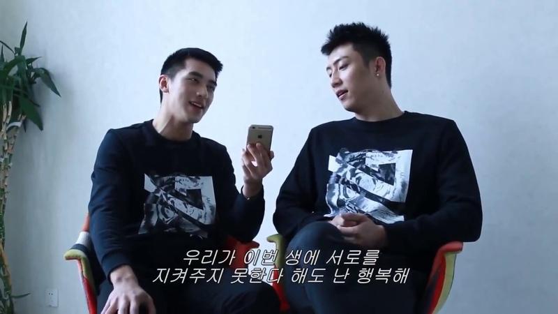 Eng Sub Cut Addicted webseries Kor BTS Yuzhou sing 我只在乎你 一路上有你