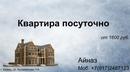 Объявление от Annia - фото №1