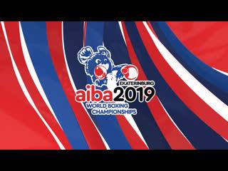 Aiba world boxing championships / day 6 / ring a