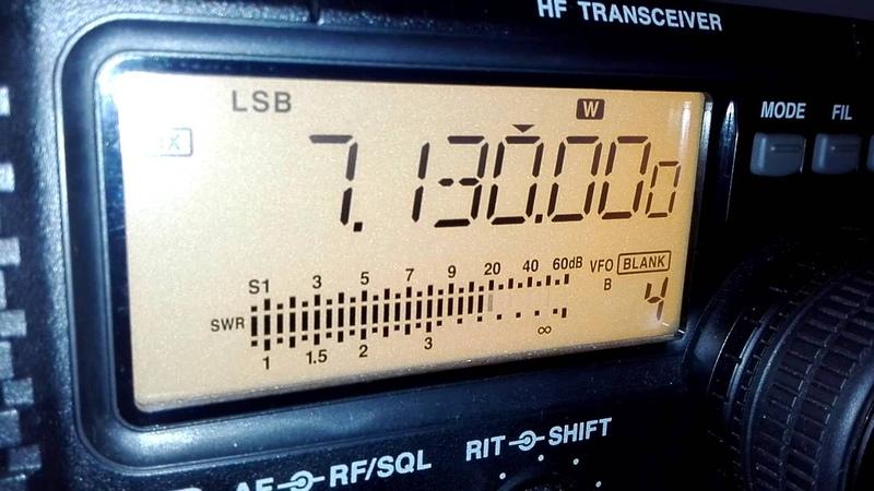 ICOM IC- 718 TEST II