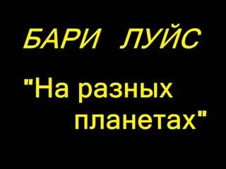 Бари луйс открытки на армянском, сделать
