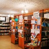 Новохайская сельская библиотека