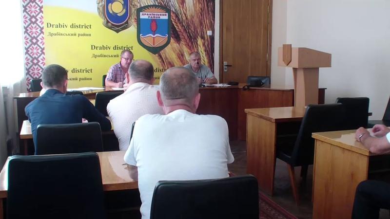 Засідання Громадської ради при Драбівській РДА