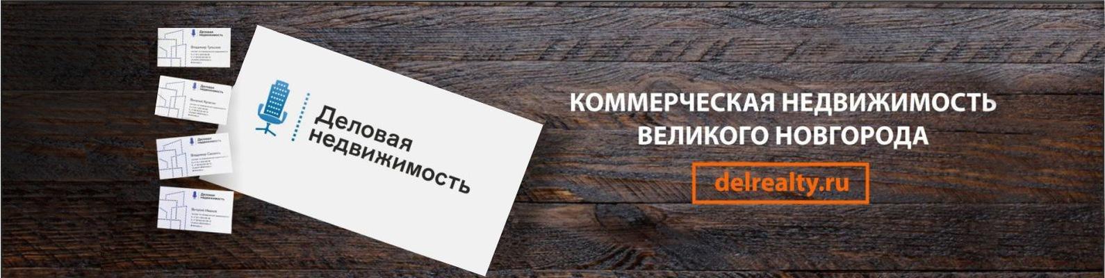 Проектстрой коммерческая недвижимость аренда коммерческой недвижимости в городе обнинске