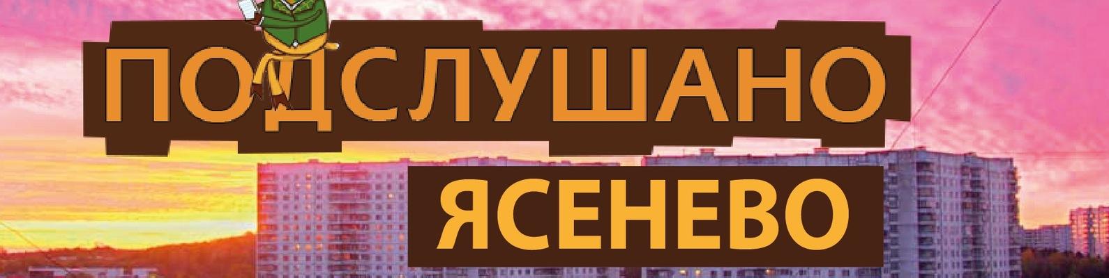 Работа без медицинской книжки Москва Ясенево