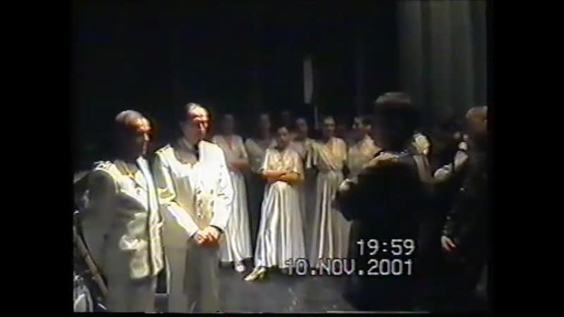 ИСПАНИЯ-2001. Часть 4. Оцифровка- 04.08.2016г.