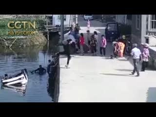 В провинции Фуцзянь (КНР) местные жители за 7 минут спасли 4 человека