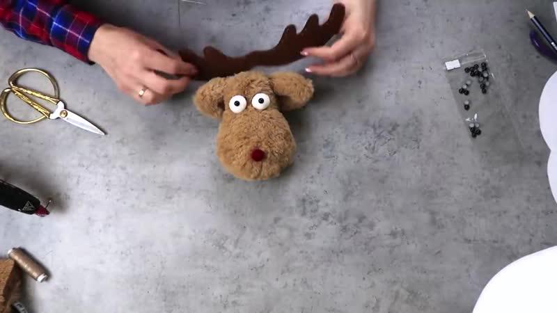 Новогодний (Рождественский) Олень. Новогодние Игрушки Своими Руками