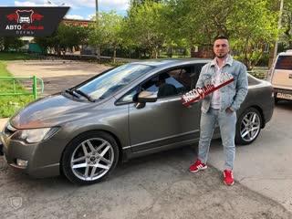 Отзыв от Александра о подборе отличной Honda Civic 2007 г.в.