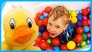 ВАННА с яркими ШАРАМИ Кряк ВЕСЕЛИТ Диму и Катю Развлечения для детей на TUMANOV FAMILY