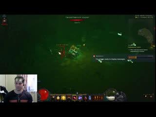 Стрим-Diablo III: Reaper of Souls- Хокаге здесь!