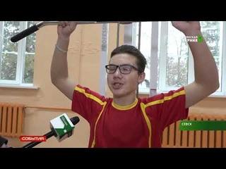 В Севске открылся спортзал с современными профессиональными тренажёрами 31 01 19