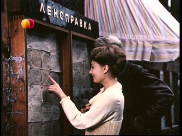 Поздняя встреча (1978) фильм смотреть онлайн